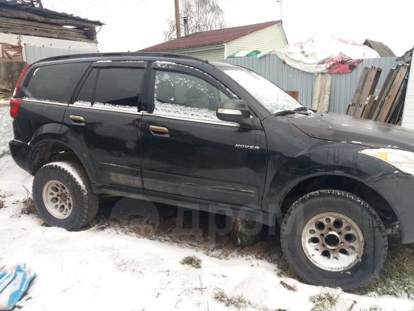 Great Wall Hover H5, 2012 год, 300 000 руб.