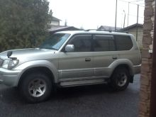 Шебекино Land Cruiser Prado