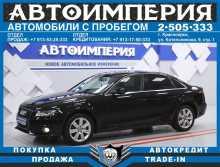 Красноярск Audi A4 2010