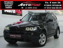 Красноярск BMW X3 2008