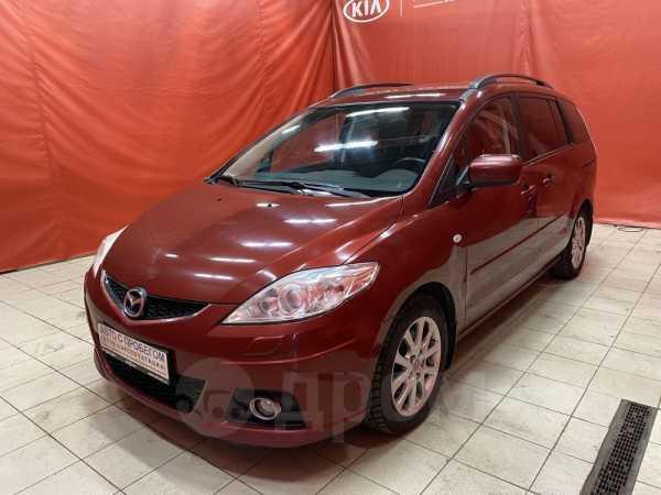 Mazda Mazda5, 2008 год, 509 000 руб.
