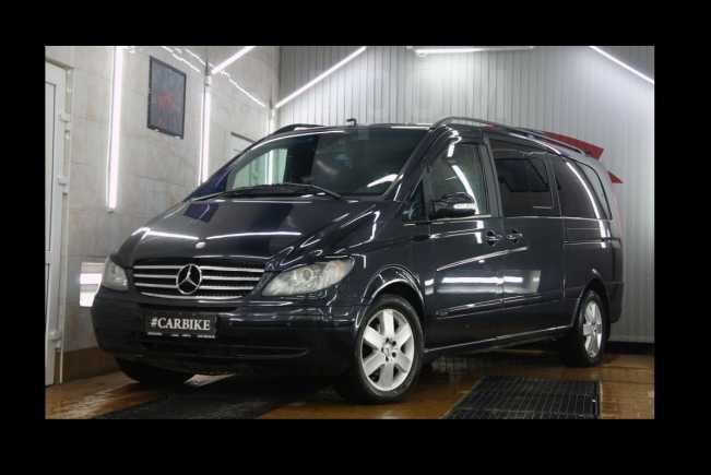 Mercedes-Benz Viano, 2005 год, 980 000 руб.