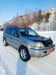 Nissan X-Trail, 2003 год, 415 000 руб.