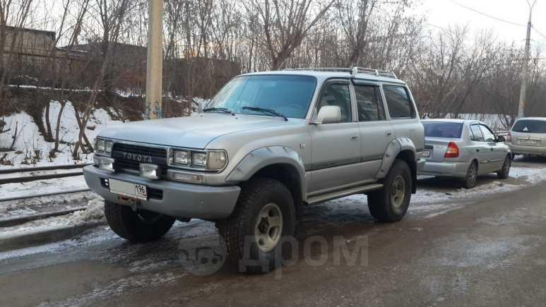 Toyota Land Cruiser, 1993 год, 615 000 руб.