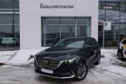 Уфа CX-9 2018