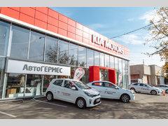 Лучший автосалон москвы киа кредит под залог автомобиля банк втб