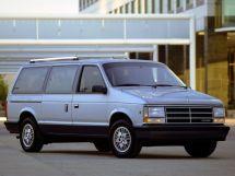 Dodge Grand Caravan 1987, минивэн, 1 поколение