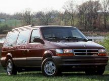 Dodge Grand Caravan 1990, минивэн, 2 поколение