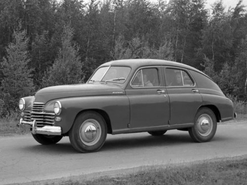 ГАЗ Победа 1948 - 1955