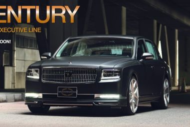 Тюнеры Wald International доработали императорский седан Toyota Century