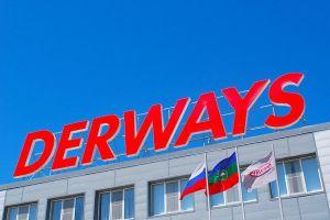 Завод «Дервейс» стал банкротом, а его владелец сбежал от ФСБ