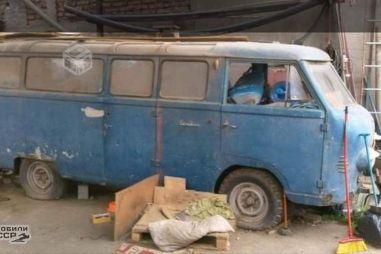 В Чили нашли уникальный советский микроавтобус
