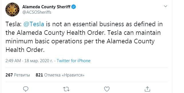 Tesla отправила свой главный завод в простой