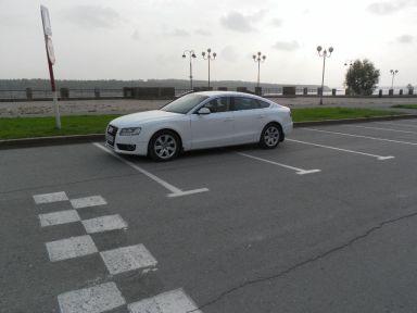 Audi A5 2011 отзыв автора | Дата публикации 22.03.2020.