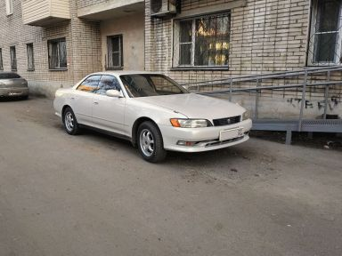 Toyota Mark II, 1992