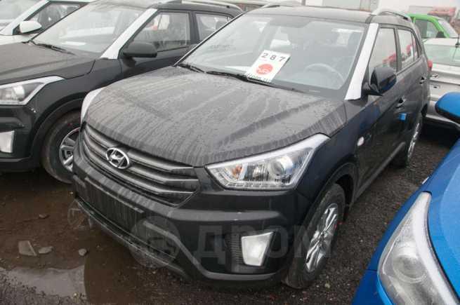Hyundai Creta, 2020 год, 1 133 000 руб.