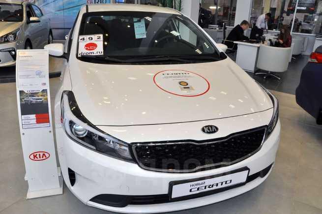 Kia Cerato, 2019 год, 1 019 900 руб.