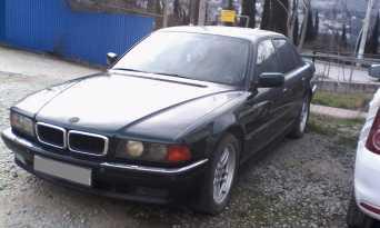 Ялта 7-Series 1995