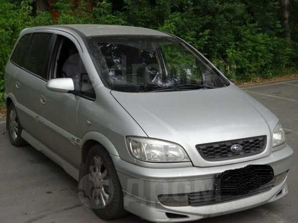 Subaru Traviq, 2001 год, 255 000 руб.