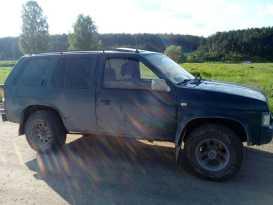 Екатеринбург Pathfinder 1993