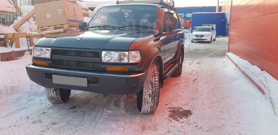 Toyota Land Cruiser, 1994 год, 990 000 руб.
