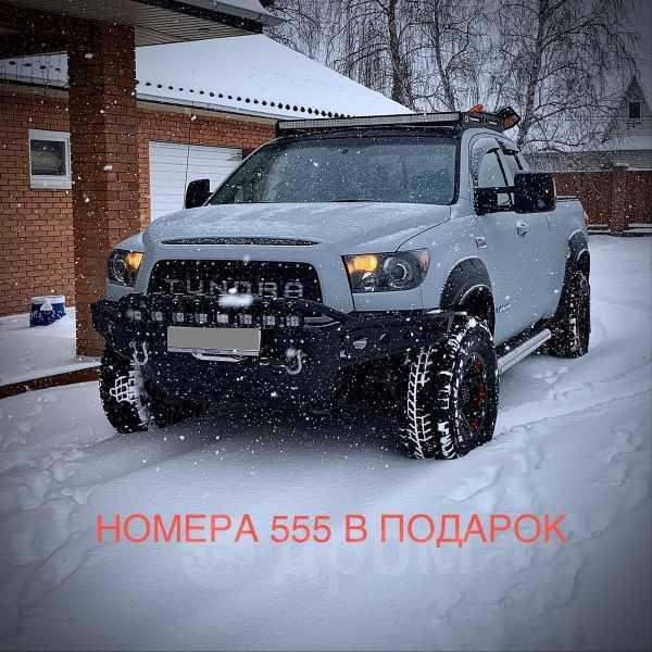 Toyota Tundra, 2007 год, 2 400 000 руб.