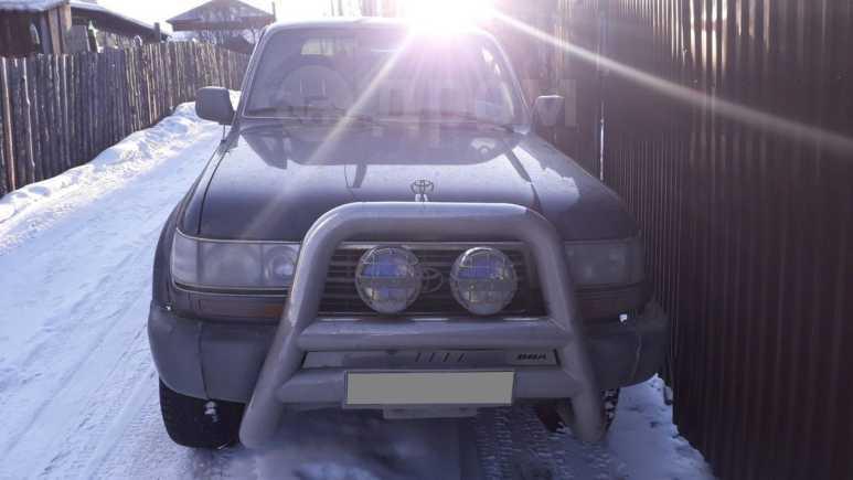 Toyota Land Cruiser, 1996 год, 645 000 руб.