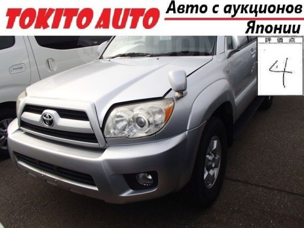 Toyota Hilux Surf, 2006 год, 425 000 руб.