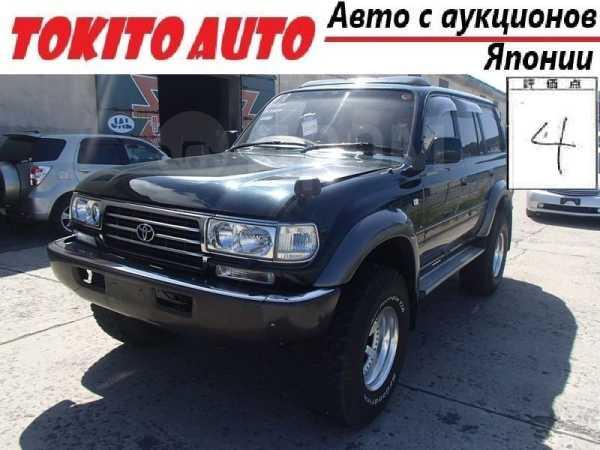 Toyota Land Cruiser, 1993 год, 525 000 руб.