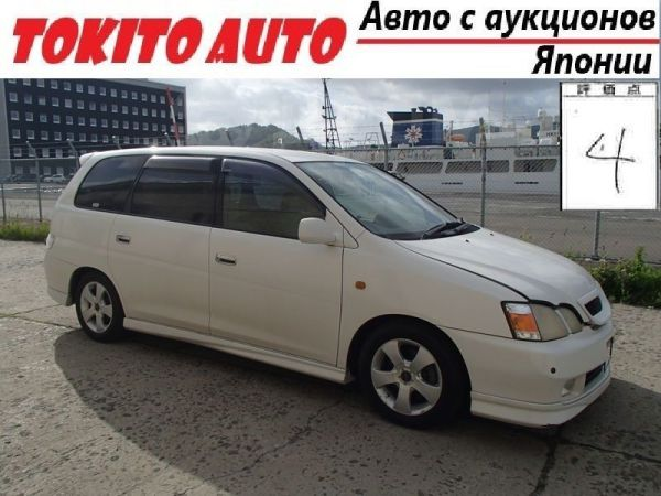 Toyota Gaia, 2001 год, 225 000 руб.
