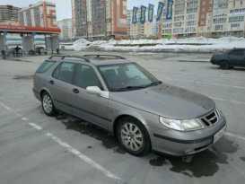 Новосибирск 9-5 2002
