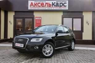 Киров Audi Q5 2014