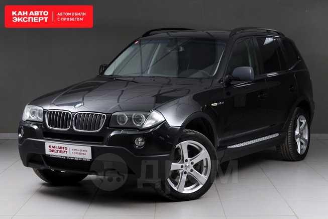 BMW X3, 2008 год, 599 173 руб.