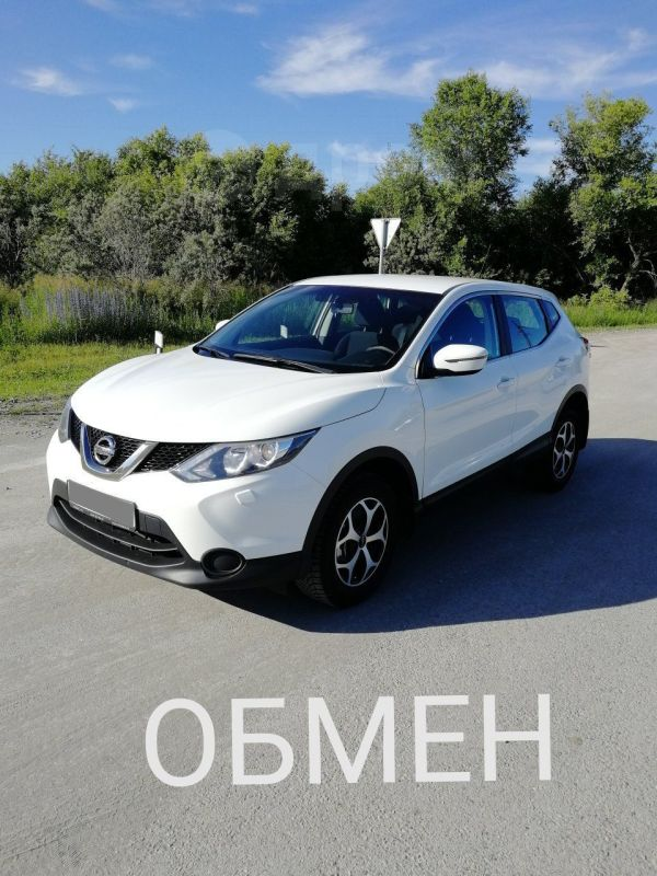 Nissan Qashqai, 2015 год, 895 000 руб.