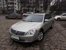 Краснодар Teana 2006