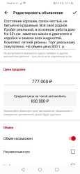 Kia Sportage, 2013 год, 777 000 руб.