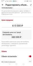 Toyota Corolla Axio, 2014 год, 615 000 руб.