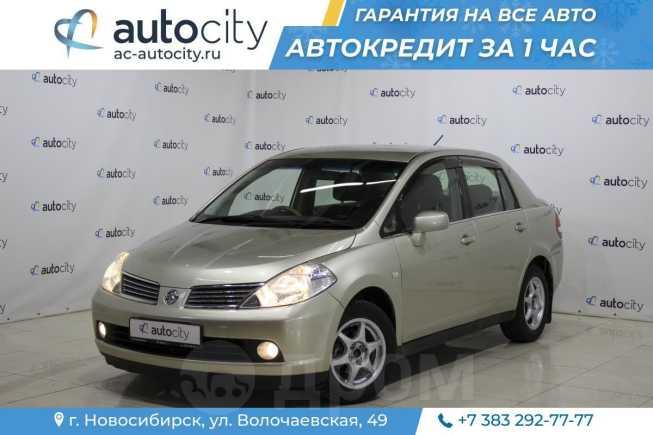 Nissan Tiida Latio, 2005 год, 385 000 руб.