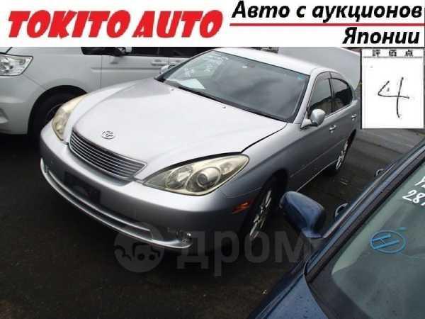 Toyota Windom, 2005 год, 215 000 руб.