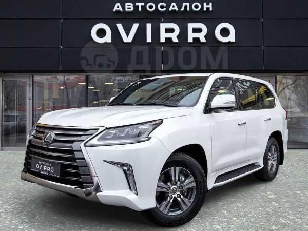 Lexus LX450d, 2019 год, 7 030 000 руб.