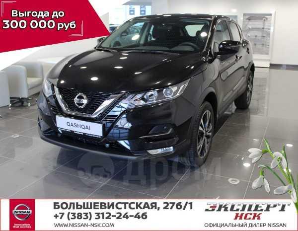 Nissan Qashqai, 2019 год, 1 607 000 руб.