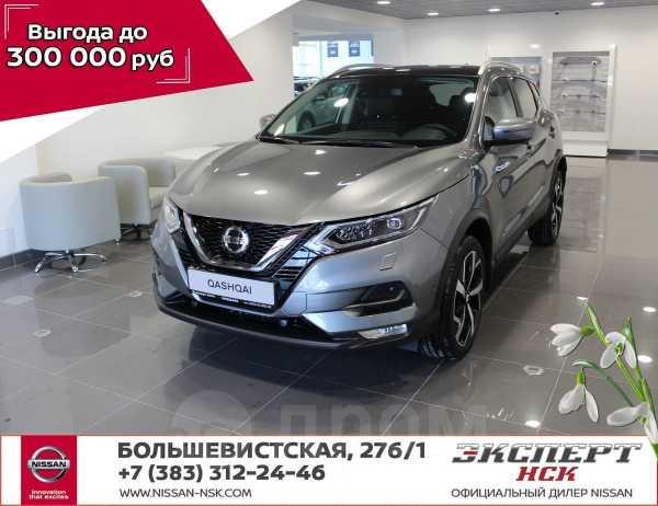 Nissan Qashqai, 2019 год, 1 898 000 руб.