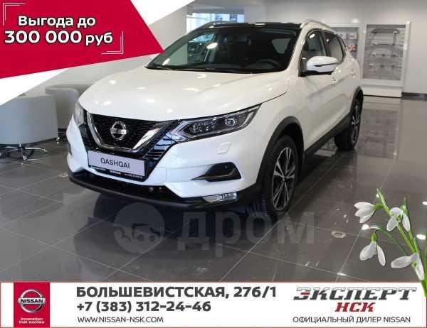 Nissan Qashqai, 2019 год, 1 525 000 руб.