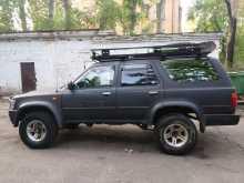 Омск 4Runner 1994
