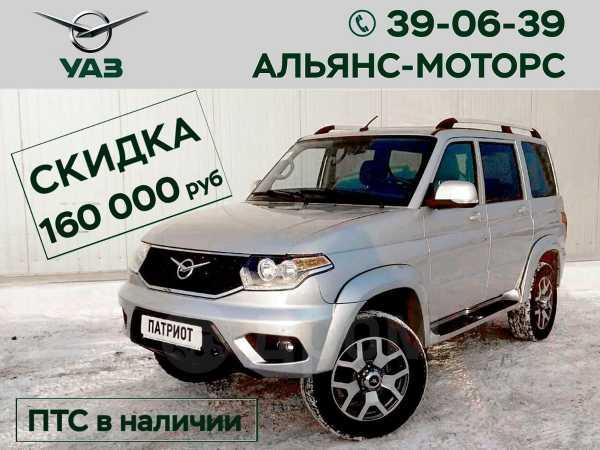 УАЗ Патриот, 2019 год, 1 072 300 руб.