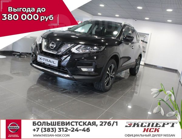 Nissan X-Trail, 2019 год, 1 808 000 руб.
