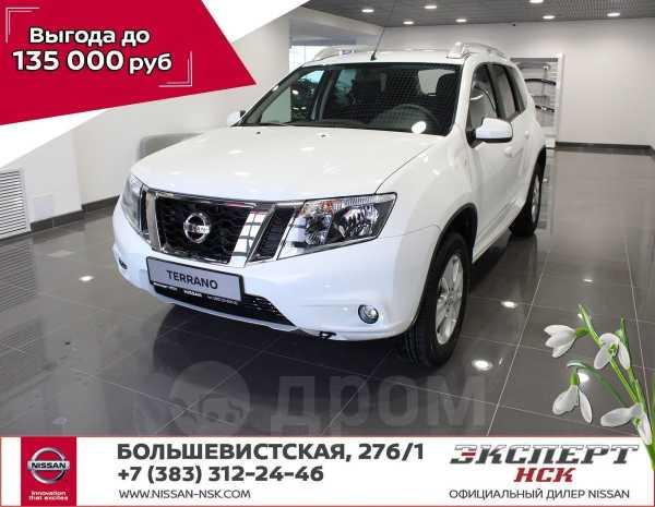 Nissan Terrano, 2019 год, 1 099 000 руб.