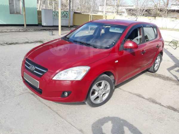 Kia Ceed, 2007 год, 280 000 руб.