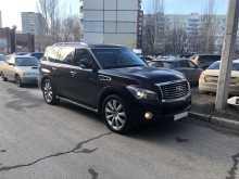 Тольятти QX56 2012