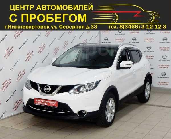 Nissan Qashqai, 2018 год, 1 709 000 руб.